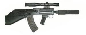 Grad Assault Rifle