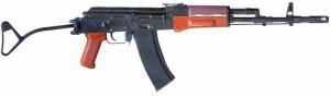 Kbk wz. 1988 Tantal assault rifle