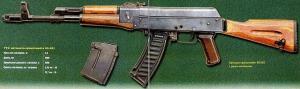 80.002 Assault Rifle