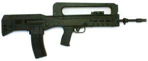 VHS assault rifle