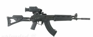 Rk 95 Tp Assault Rifle