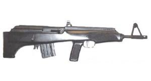 Valmet M82 assault rifle