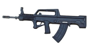 QBZ-95 assault rifle