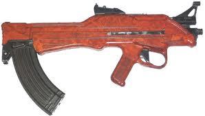 TKB-022PM Assault Rifle