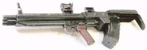 TKB-059 Assault Rifle